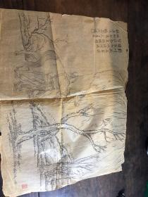 油光纸老画稿一张如图