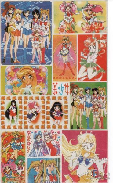 动画,动漫,卡通贴片《美少女战士》