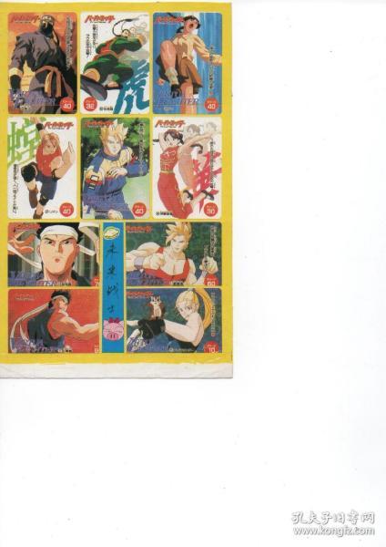 动画,卡通,动漫人物贴片《火影忍者》