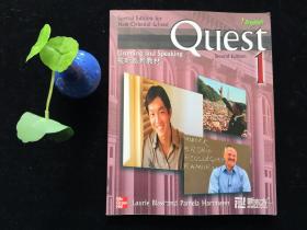 新东方 Quest1 视听系列教材(带光盘)