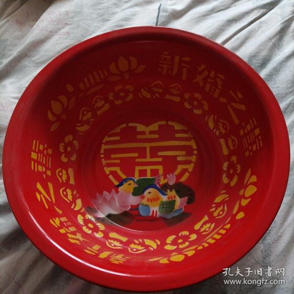 新婚之喜鸳鸯图案烤瓷搪瓷盆,完整,品佳
