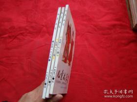 儿童文学【1992年第4.6.7期】