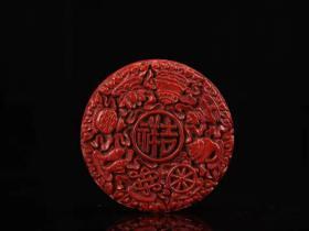 剔红漆器吉祥首饰盒