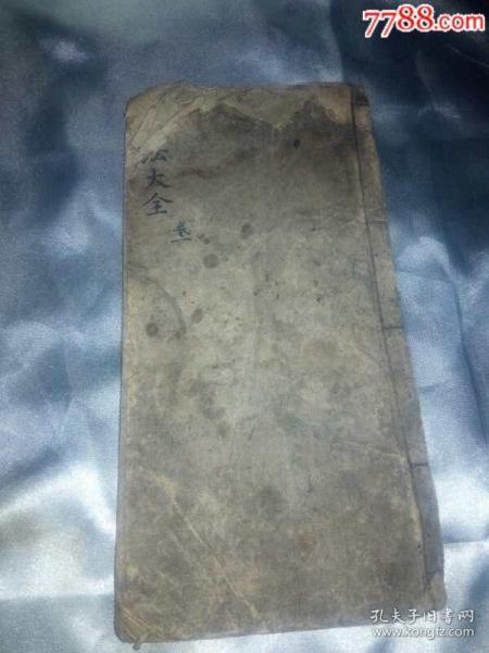 清代手抄本,应该是单位换算类的书籍,古籍善本老物件