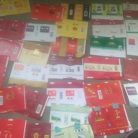本人收藏烟标30种〈50张合售)如图