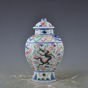 明万历青花五彩龙纹四方将军罐 古玩古董古瓷器    25×5厘米