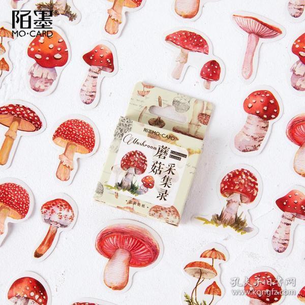 陌墨文创「蘑菇采集录」可爱蘑菇手帐素材小贴纸封口贴45枚方盒装