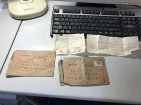 特种挂号信函  实寄封  1964年   2件合售     有一件  邮票 缺失   印 章 特 别 多  里面的 清单显示  寄的是全国粮票   30斤 那年头  这是什么概念啊  千万不能丢啊      稀见啊      3L31中