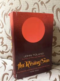 The rising sun - the decline and fall of the Japanese Empire 1936-1945 by John Toland 约翰·托兰《日本帝国衰亡史》精装一卷本