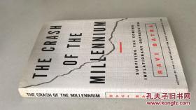 原版精装the crash of the millennium:surviving the coming in