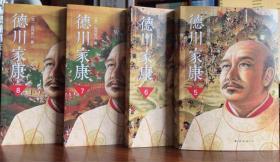 德川家康.第2辑.双雄罢兵(全4册)