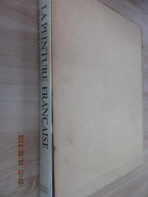外文书 LA PEINTURE FRANCAISE MUSEE DE  LERMITAGE 精装本 带盒