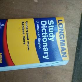 Longman Study Dictionary of American English[朗文美语辞典]