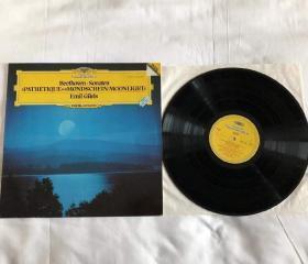 """古典音乐黑胶唱片:德版DG小禾花,数码录音,钢琴基里尔斯,贝多芬""""月光""""。"""