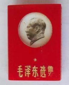 毛泽东选集章(红色)
