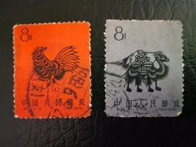 中国邮票(艺术):特30 剪纸 信销  2枚