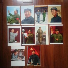 《伟大领袖毛主席》图片10张