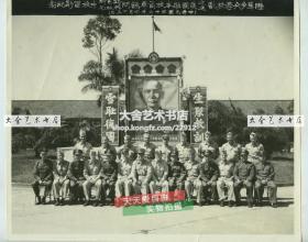 1953年10月15日国民党国民革命军第五十二军军长,福建泉州金门防卫总司令刘玉章将军和援助台湾蒋介石的陆军步兵学院美国顾问大合影老照片,