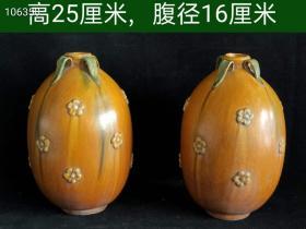 唐三彩 ,冬瓜罐一对