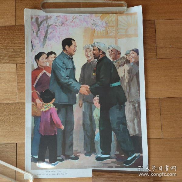 幼儿园教学挂图:毛主席爱小朋友(一、二、三、四、五、六)全套6张.53X37.5CM
