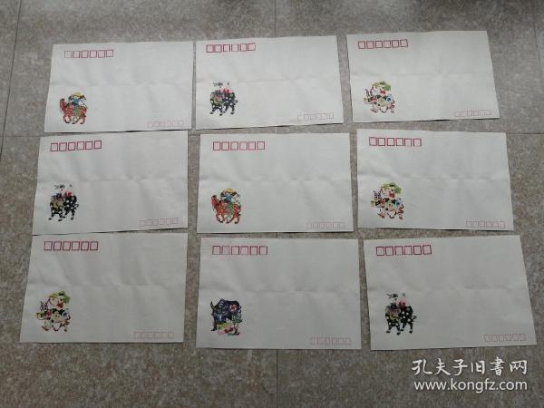 八十年代末空白信封九枚合售