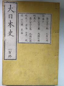 日本史 100册