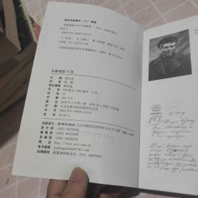 苏联谍报70年