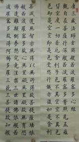 邵明安书法