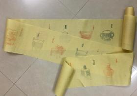 长卷信笺,超长不同图案,木板水印旧制信笺纸1张!!