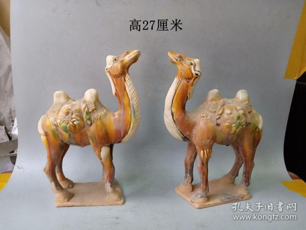 乡下收的唐三彩骆驼摆件   . .