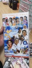 全新电视剧 欢天喜地七仙女  20 VCD