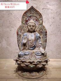 旧藏唐三彩莲花佛像(49斤)