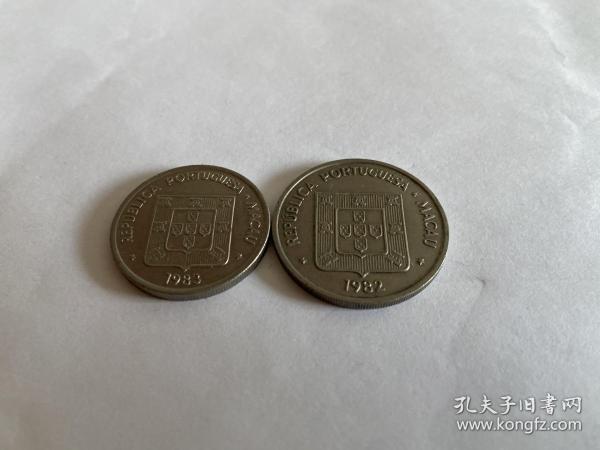 中国澳门早期流通纪念币82*83镍币好品稀少1元*5元老版稀少
