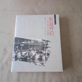 印象·上海 街道背后:海上地名寻踪(续篇)