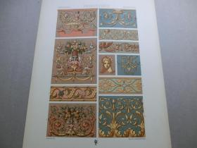 【百元包邮】《文艺复兴时期:神话、人物、纹饰图案等》(RENAISSANCE)1885年 石版画 石印版画 大幅 纸张尺寸41.3×28.8厘米  (编号S000284)