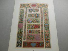 【百元包邮】《16、17世纪:天使、神话、人物、纹饰图案等》(XVI XVIICENTURY)1885年 石版画 石印版画 大幅 纸张尺寸41.3×28.8厘米  (编号S000286)