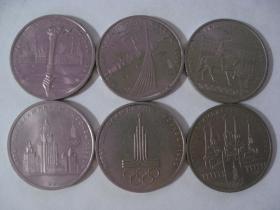 苏联纪念币 1980年第二十二届莫斯科奥运会一套六枚 好品优惠出售