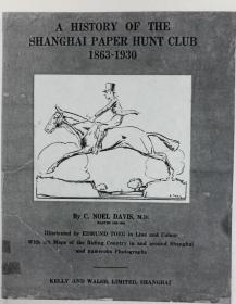 复印:A HISTORY OF THE SHANGHAI PAPER HUNT CLUB: 1863-1930 (英文版,上海猎纸赛马会史,多图,16开)