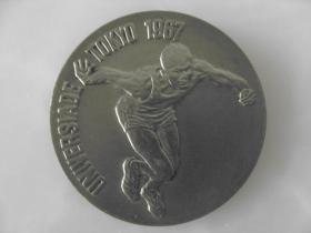 日本纪念章 1967年东京体育大会大型铜质 造币局制 品相如图 稀少