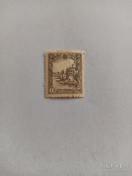 满洲国邮票 壹圆 热河行宫 新票未使用 带水印 1944年发行 高面值邮票 极少 满洲帝国邮政 1932年3月1日,溥仪建立满洲国,任满洲国执政,年号为