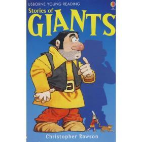 巨人的故事 Stories of Giants
