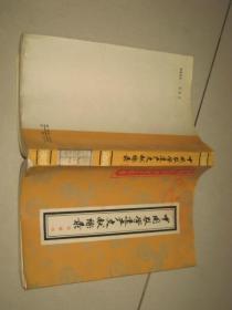 中国农学遗产文献综录
