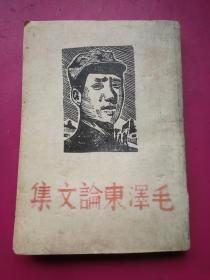 红色文献极稀见《西北印象记》一册254页, 含毛施会见记、 共党与西北、 红旗下的中国 、中国红军、 怎样建立苏区、 在中国红区里等。美国施乐 毛泽东。