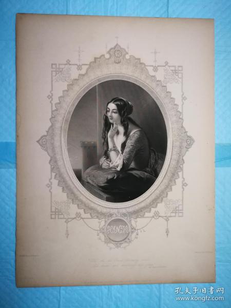 1846年【大幅】钢版画,西方名著中的女性人物《欣达hinda》尺寸27.2*36.7厘米,托马斯·摩尔(Thomas Moore)于1817年出版的东方恋情小说,《拉拉·鲁克 lalla rookh》中的人物--j.g.middleton绘画,雕刻e.finden