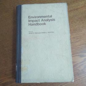 环境影响分析手册【英文原版】
