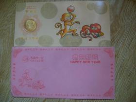 2004猴年 礼品卡 生肖纪念币