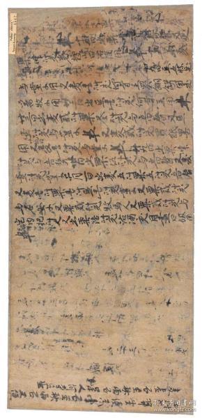 敦煌遗书 法藏 P4542寺庙粟麦豆破历手稿。纸本大小30*62厘米。宣纸艺术微喷复制。
