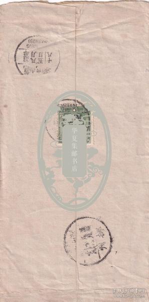 贴单圈5分1枚,广西南宁寄广西柳州,内有原信