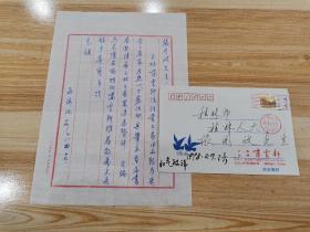 3.8—张开政旧藏~敬海池~信札一通1页