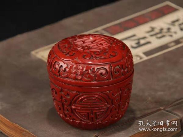 剔红漆器寿字牙签盒